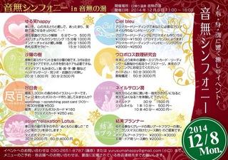 image/2014-11-19T23_28_50-2.jpg